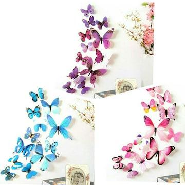 蝶々ステッカー  3色セット