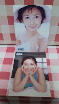 長澤奈央トレーディングカード二枚セット