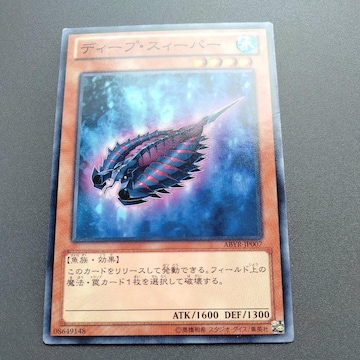 遊戯王カード
