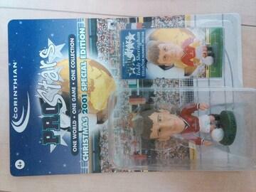 シュリンガム 2001クリスマスフィギュア