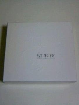 聖米夜  米米クラブ/ボックス 絵本 写真立て付きCD/カールスモーキー石井竜也