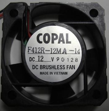 DCファンCOPAL薄型40角12mmDC12V,4個1口未使用品