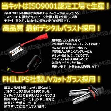 mLED】シエンタ80中期後期/フォグランプHIDキット/H11/6000K