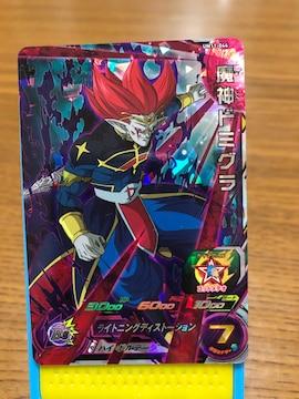 スーパードラゴンボールヒーローズ SR 魔神ドミグラ UM 11弾
