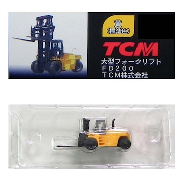 N'ジオ 特殊車輌 第一弾 TCM 大型フォークリフト FD200 TCM(黄) ミニカー