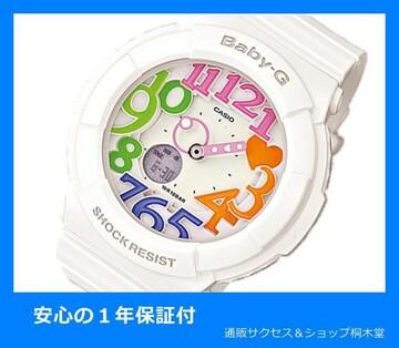 新品 即買■ カシオ ベビーG 腕時計 BGA-131-7B3JF国内正規