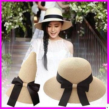 おすすめ春帽子☆ 草編み帽子 4# 日 ザー 折畳み 945