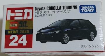 ★トミカ24 トヨタ カローラ ツーリング
