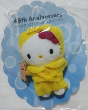☆ハローキティ 45周年限定 ミニブローチ おふろ☆