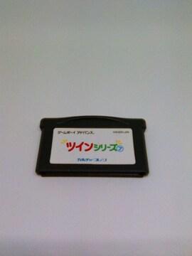 GBA ツインシリーズ7 / ゲームボーイアドバンス カルチャーブレーン レトロゲーム