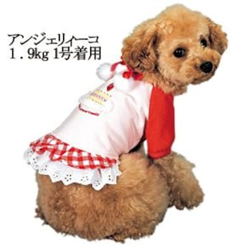 ケーキ柄ワンピース 2号 (S) ピンク★新品 〜3kg位