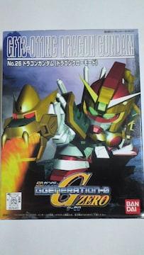 ガンダムBB戦士!ドラゴンガンダム(ドラゴンクロモード)