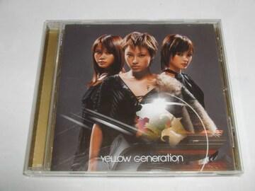 YeLLOW Generation/扉の向こうへ (CCCD) [Maxi]