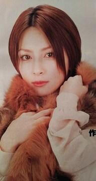 奥菜恵【YAHOO!JAPANインターネット・ガイド】2002年12月号