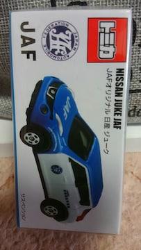 トミカ JAF 限定販売品 日産ジューク JAF 仕様 未開封 新品