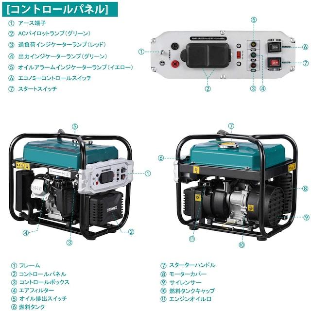 【新品】インバータ式発電機 最大出力1.9KW 新品/送料込 < レジャー/スポーツの