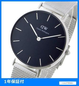 新品■ダニエル ウェリントン レディース 32mm腕時計 DW00100162
