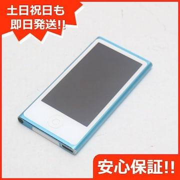 ●安心保証●美品●iPod nano 第7世代 16GB ブルー●