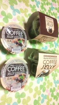 珈琲 コーヒープリンゼリー定価\990デザート