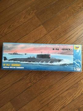 1/350 ロシア原子力潜水艦 K-141  クルスク   ズベズダ