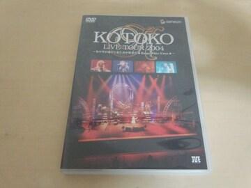 DVD「KOTOKO LIVE TOUR 2004 WINTER」クリスマス●