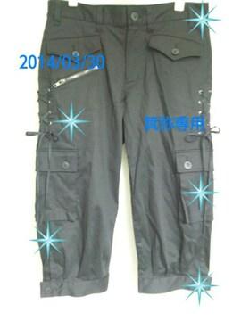BPN編み上げゴシック系パンツ◆80%オフ良質◆25日迄価格即決