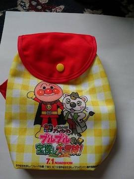☆アンパンマン☆ブルブルの宝探し大冒険☆映画特典リュック