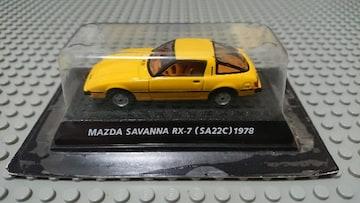 [コナミ]1/64 絶版名車コレクション Vol.5 マツダ サバンナ RX-7(SA22C)1978