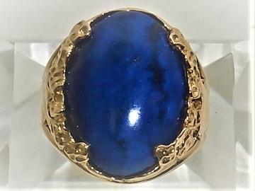 K18 18金 リング 指輪 ラピスラズリー a