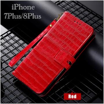iPhone8Plus iPhone7Plus 手帳型ケース クロコダイル レッド