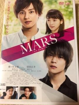 中古DVD☆MARS〜ただ、君を愛してる〜藤ヶ谷太輔 窪田正孝☆