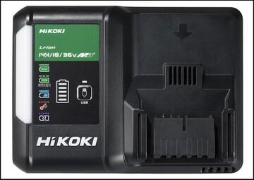 HIKOKI マルチボルト対応(36V) 急速充電器 UC18YDL2