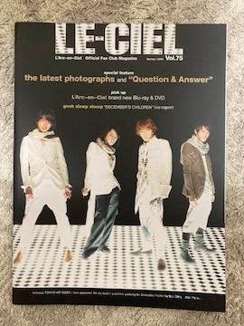 L'Arc〜en〜Cielラルク会報LE-CIEL(vol.75)