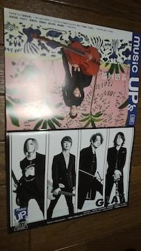 GLAY/黒猫同盟 表紙 music UP''s Vol203
