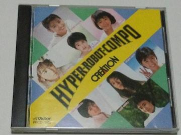 ビクター/CD/非売品/80s アイドル/小泉今日子  レア
