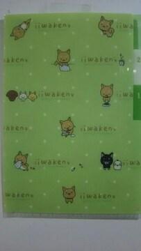 未使用 3ポケット付ミニクリアファイル いいわけん/柴犬/わんこ ¥150