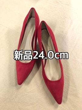 新品☆24.0�p3Eヒール5.0�pトンガリ赤いパンプス☆j220