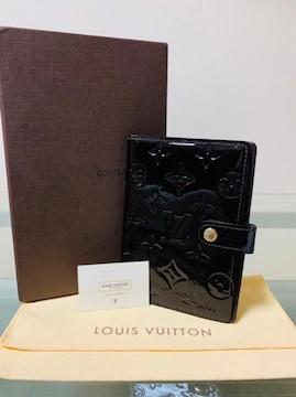 ◆正規品◆ 美品 ◆ ルイヴィトン ヴェルニアマラント手帳カバー