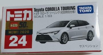 ★トミカ24 トヨタ カローラ ツーリング(初回特別仕様)