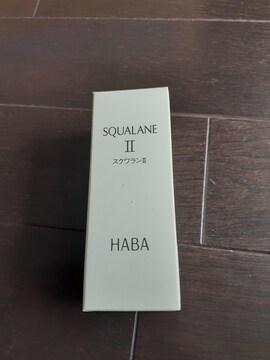 HABAハーバーのスクワラン�U☆60ml新品