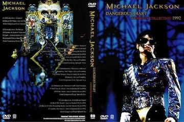 ≪送料無料≫マイケルジャクソン DANGEROUS DIARY BEST 1992