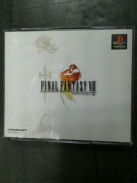 PSファイナルファンタジー8