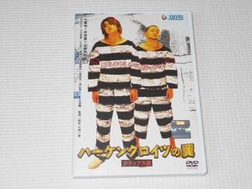 DVD★ハーケンクロイツの翼 レンタル用