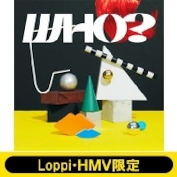 即決 いきものがかり Loppi・HMV限定セット WHO? 初回盤 新品