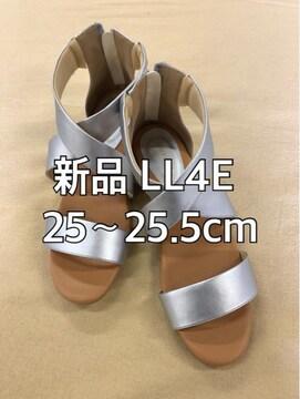 新品☆LL25〜25.5cm幅広4Eウェッジサンダル☆j386