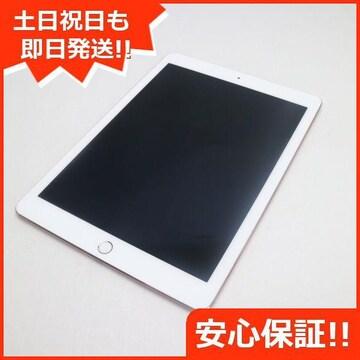 ●超美品●SOFTBANK iPad Pro 9.7インチ 32GB●
