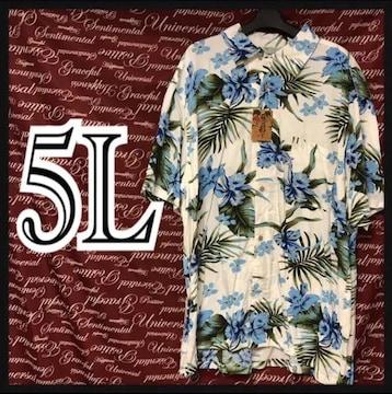 5L・花柄アロハ新品/MC01P-108