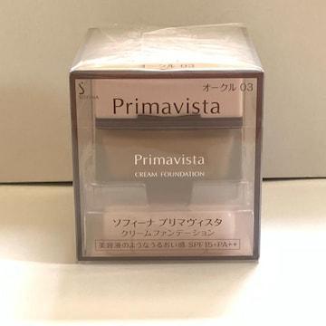 切手可 プリマヴィスタ  クリームファンデーション オークル03