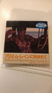 ★中古★CD★シングル★杉山清貴★プリズム レインに包まれて