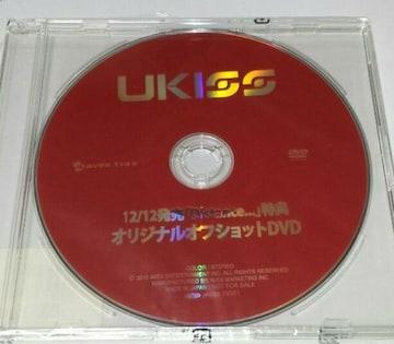 【非売品】U-KISS★DVD